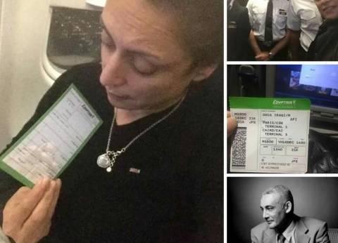 الضيافة الجوية عن إساءة منى عراقي لمضيفات مصر للطيران: تصرف غير مسئول