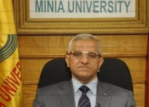 """رئيس جامعة المنيا: الانتخابات """"الخطوة الأخيرة"""" لبناء دولة سليمة"""