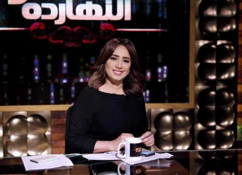 """السبت.. """"مصر النهاردة"""" تبحث تأثير الإصلاح الاقتصادى على المواطنين"""