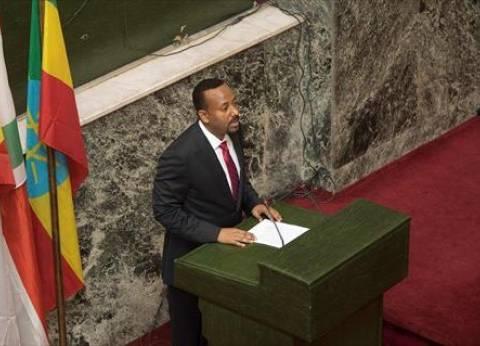 """""""أبي أحمد"""": إثيوبيا ستحدد فترة ولاية رئيس الوزراء لمدتين فقط"""