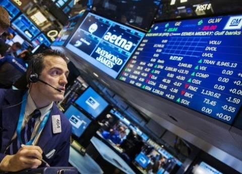 ارتفاع الأسهم الأوروبية خلال التداولات مع ترقب بيانات اقتصادية