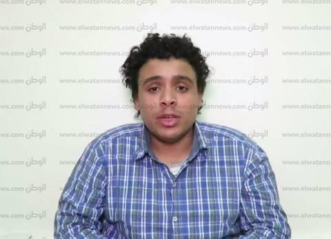 عاجل| اعترافات انتحاري من quotخلية الإسكندريةquot: quotكنت هفجر نفسي يوم العيدquot