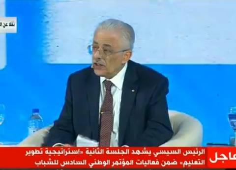 طارق شوقي: لا كتب خارجية في نظام التعليم الجديد