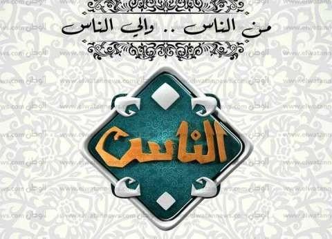 """مستشار المفتي لـ """"قناة الناس"""": قوانين مصر تتوافق مع الشريعة الإسلامية"""