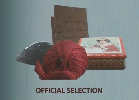 """7 معلومات عن الفيلم المصري """"التدريبات القصوى"""" المشارك في """"سينما الغد"""""""