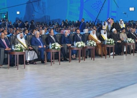"""افتتاح نصب """"إحياء الإنسانية"""".. منتدى شباب العالم في عيون الصحف العربية"""
