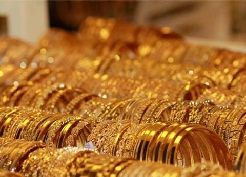 أسعار الذهب اليوم الأحد 23-6-2019 في مصر