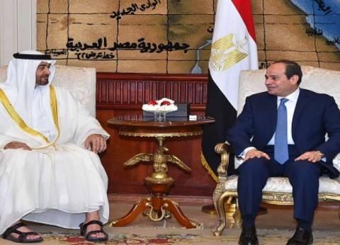 أُخوَّة وعطاء.. تاريخ العلاقات المصرية الإماراتية