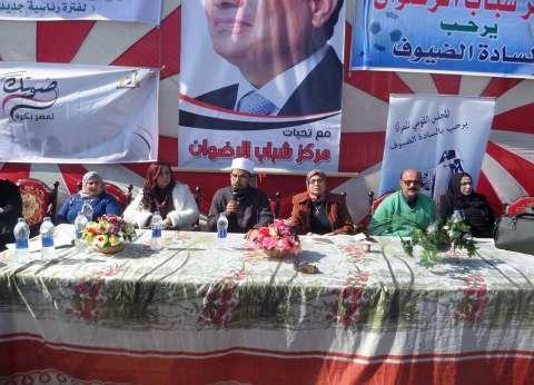 """""""قومي المرأة"""" ببورسعيد يعلن شروط التقدم لجائزة الأم المثالية"""