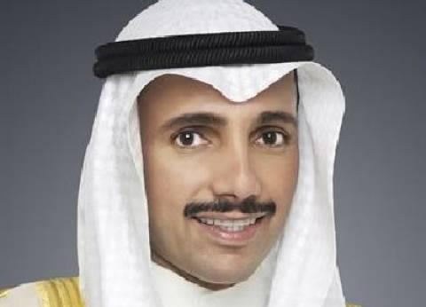 """رئيس مجلس الأمة الكويتي يصل القاهرة للمشاركة بمؤتمر """"البرلمان العربي"""""""