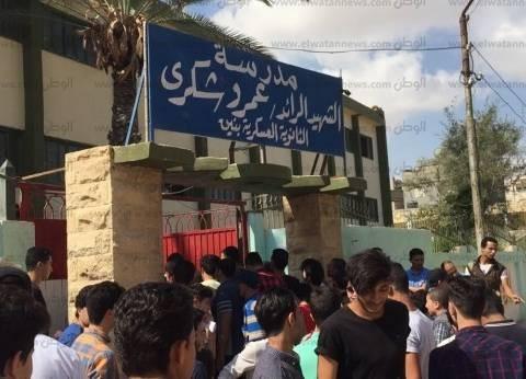 جامعة زويل تقدم 10 منح لطلاب الشعبة العلمية في شمال سيناء