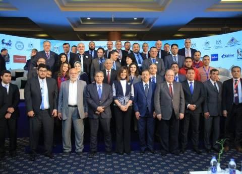 """وزيرة الهجرة تكرم 23 عالما مصريا في ختام مؤتمر """"مصر تستطيع"""""""