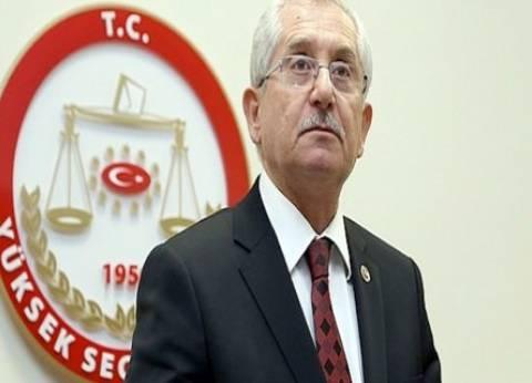 رئيس العليا للانتخابات في تركيا يرفض الرد على المعارضة