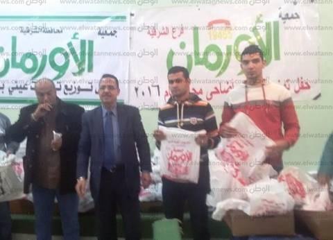 """""""التضامن الاجتماعي"""" بالشرقية توزع اللحوم على 600 أسرة بقرية العصلوجي"""