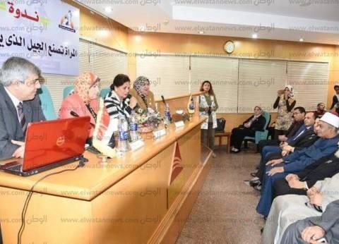 """محافظ البحيرة تشهد ندوة """"المرأة تصنع السلام"""" بمكتبة دمنهور"""