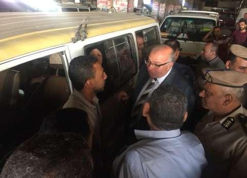 مدير أمن القليوبية يتفقد مواقف السيارات لتطبيق التعريفة الجديدة