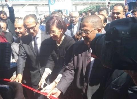 افتتاح معرض الكتاب في دورته الـ15 بمكتبة الإسكندرية