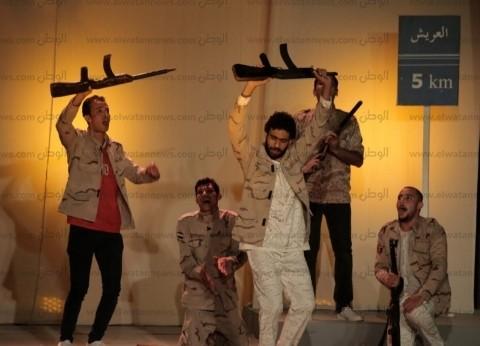 """عرض """"ولاد البلد"""" على مسرح جامعة """"بني سويف"""""""
