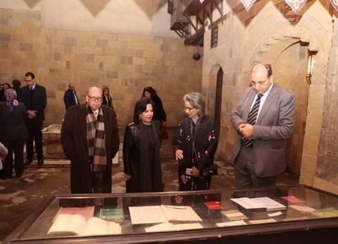 الشيخة حصة الصباح تفتتح معرض الدكتور محمد عبدالعزيز مرزوق في مكتبة الإسكندرية