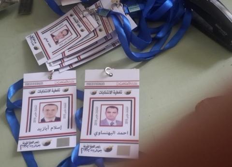 """81 تصريحا لحضور التصويت والفرز في """"انتخابات الصحفيين"""""""