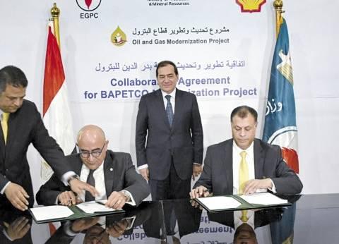 «البترول» توقع اتفاقيتين لـ«مسح خليج السويس»