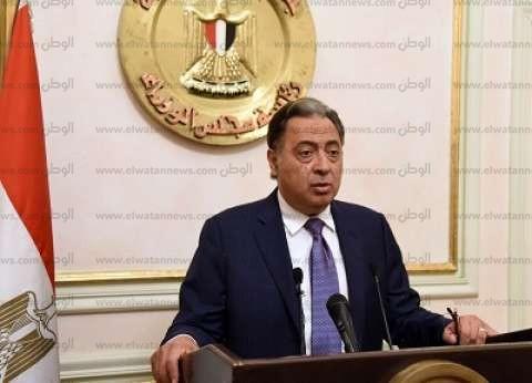 وزير الصحة: 199 سيارة إسعاف تحركت لإنقاذ مصابي حادث الروضة الإرهابي