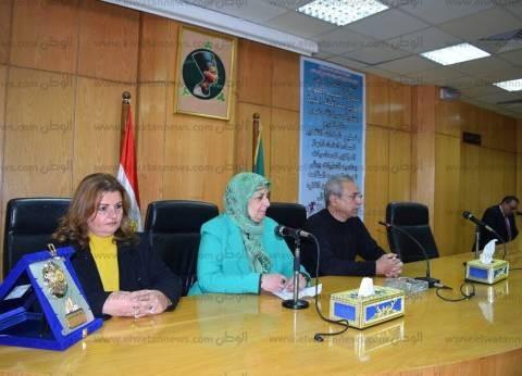 محافظ المنيا يشهد ختام الدورة التدريبية لأعضاء الجهاز المركزي للمحاسبات