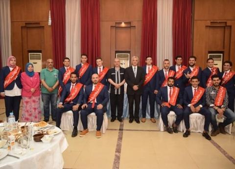 رئيس جامعة المنوفية ينصب اتحاد الطلاب عقب حفل الإفطار