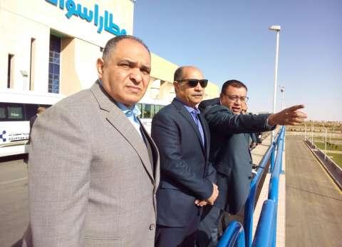وزير الطيران يتفقد استعدادات مطار أسوان لملتقى الشباب العربي الإفريقي