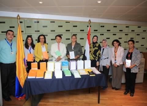 كولومبيا تهدي 50 كتابا لمكتبة الإسكندرية