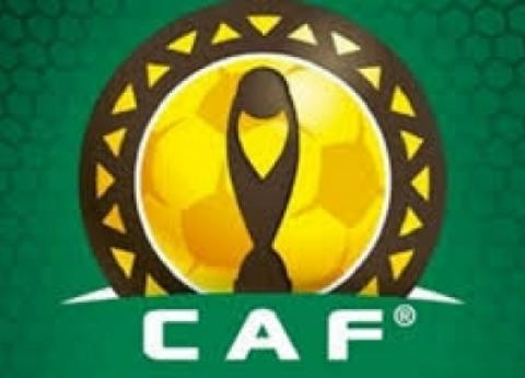 رسميا| «كاف» يسحب تنظيم كأس الأمم الأفريقية من الكاميرون
