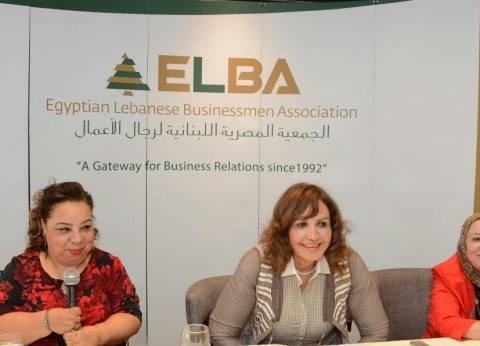 """لجنة المرأة بـ""""المصرية اللبنانية"""" تكرم أبطال اللجنة البارالمبية"""