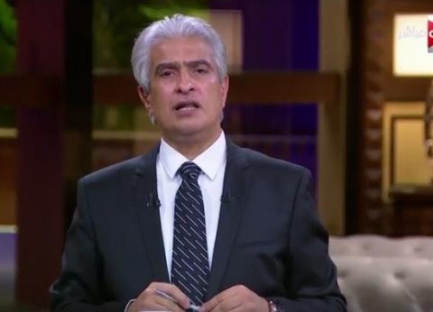 """وائل الإبراشي: نساند وزير التربية والتعليم.. """"التطوير أو الموت"""""""