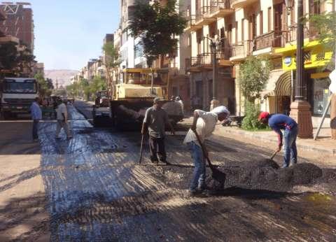 تواصل أعمال رفع كفاءة شوارع مدينة الأقصر