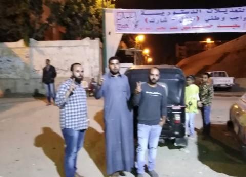 استمرار توافد المواطنين للتصويت على الاستفتاء بكرداسة وأبو رواش