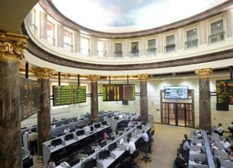 بلتون تتوقع الإبقاء على أسعار الفائدة خلال اجتماع لجنة السياسة النقدية