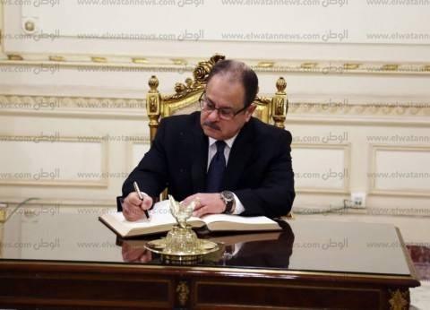 """""""الأمن العام"""": تنفيذ 24 ألف حكم قضائي بالمحافظات خلال 24 ساعة"""