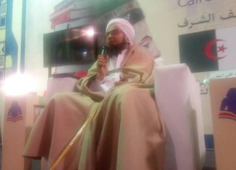 حبيب الجفري: المجتمع يمر بحالة ارتباك بسبب الفكر المتطرف