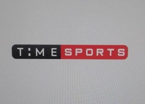 """انطلاق قناة """"تايم سبورت"""" بسورة الفاتحة"""