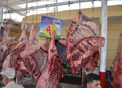 ضبط 105 كيلو من اللحوم المذبوحة خارج المجازر الحكومية بالفيوم