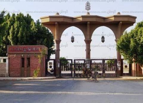 """تعرَّف على شروط سكن الطالبات بالمدينة الجامعية في """"أزهر أسيوط"""""""