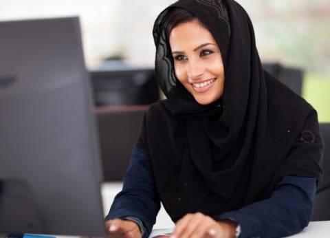 انفوجراف  تراجع البلدان العربية في تحقيق مراكز متقدمة في تقليل الفجوة بين الرجل والمرأة
