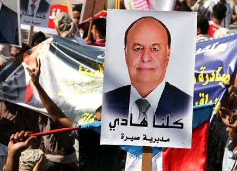 عاجل| الجيش اليمني: ندين بالولاء للرئيس عبد ربه منصور هادي