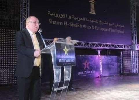 """3 مارس.. إطلاق الدورة الثانية من """"شرم الشيخ"""" السينمائي"""