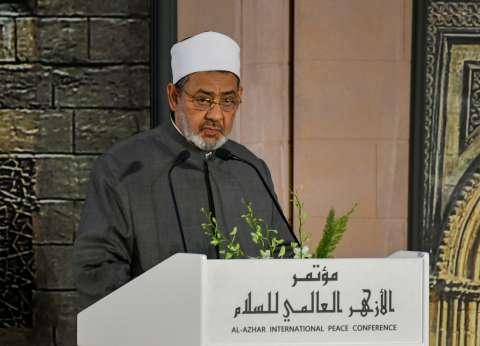 شيخ الأزهر يلتقي الأمين العام لرابطة العالم الإسلامي في السعودية