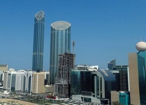 افتتاح دورة الإصلاحات الاقتصادية بالدول العربية في أبو ظبي