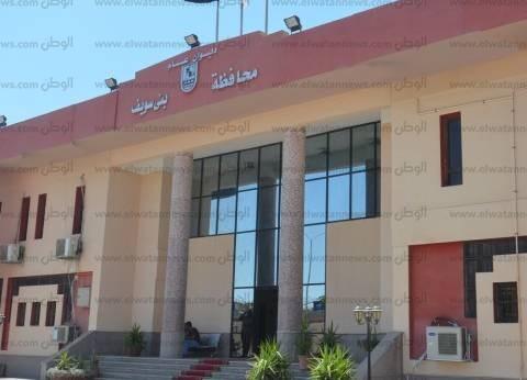 محافظة بني سويف: شائعات وراء نقص البنزين والسولار بمحطات الوقود