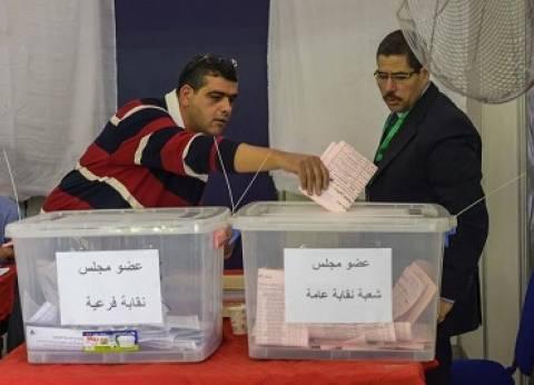 إعلان نتيجة المرحلة الأولى من انتخابات نقابة المهندسين
