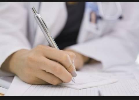 """تفاصيل احتياجات مستشفيات التأمين الصحي من الأطباء بـ""""حركة تكليف أبريل"""""""