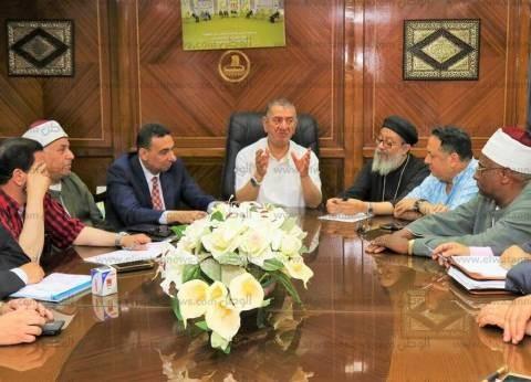 """اجتماع لـ""""بيت العائلة"""" في كفر الشيخ لمناقشة قرارات لجنة المصالحات"""